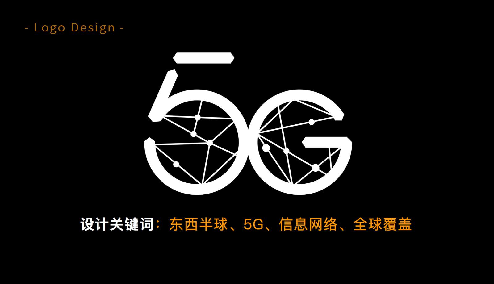 ZTE全球5G峰会