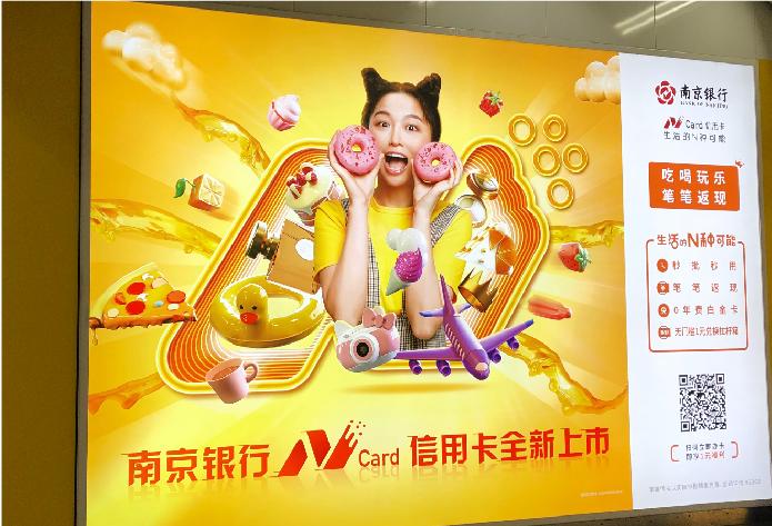 南京银行N Card信用卡